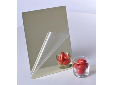 Безопасное зеркало